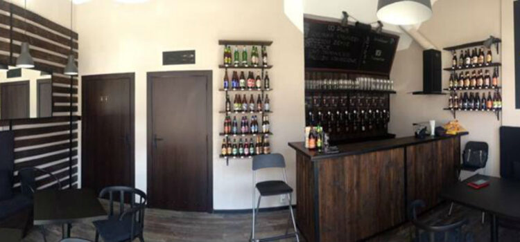 The Beer Bar
