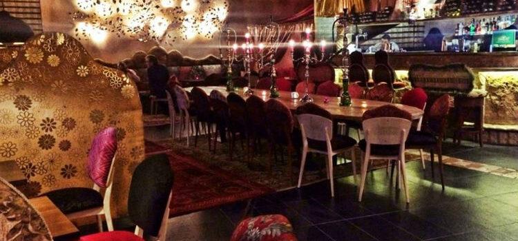 Le Cedre Lounge