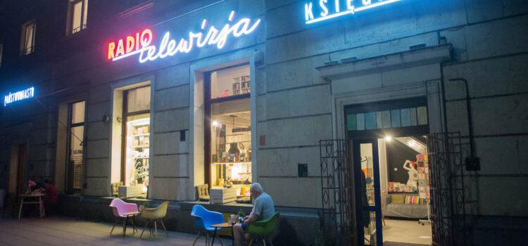 Neighborhood Watch: Andersa