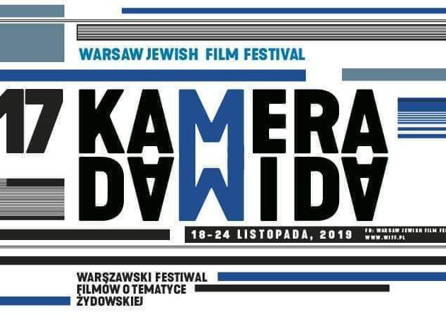 17th Warsaw Jewish Film Festival